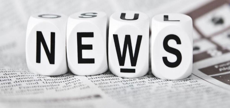 irl news