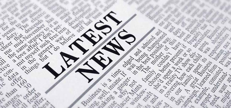 Irl Industry News